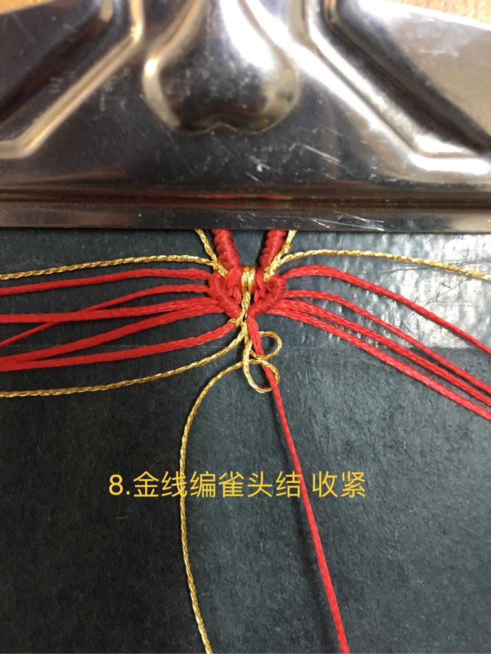 中国结论坛 金线包边手绳手链教程 手链,教程,金线红绳手链编织,金线手绳编法,金线手链编织教程 图文教程区 230531xwoahb3we54vhy52