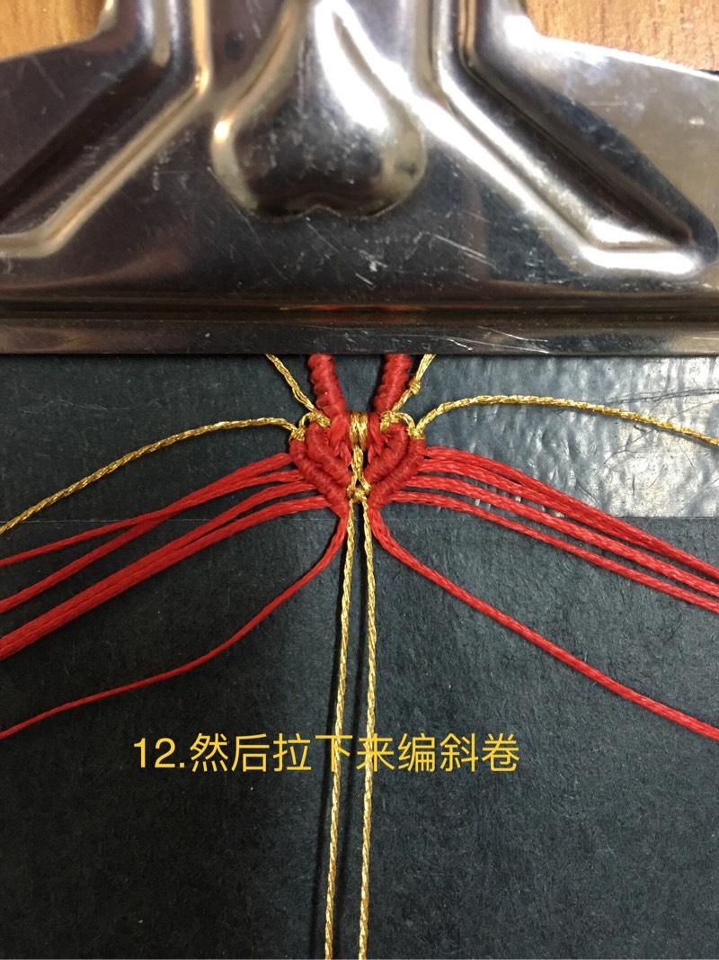 中国结论坛   图文教程区 101201znf6hfjxh313m1mk