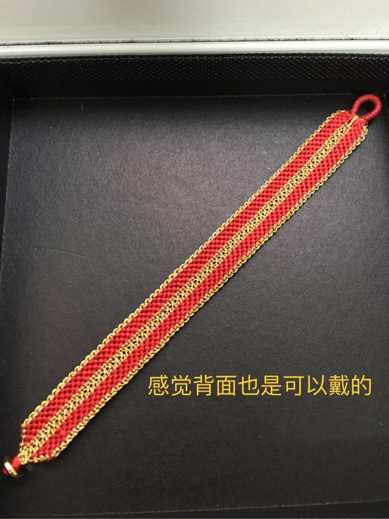 中国结论坛   图文教程区 101301j0mgm8e8w8p7aema