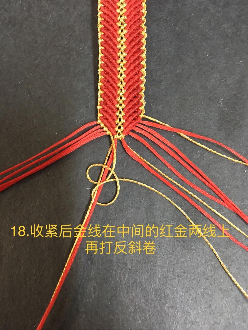 中国结论坛   图文教程区 101303e217oeeocn1ocl5o