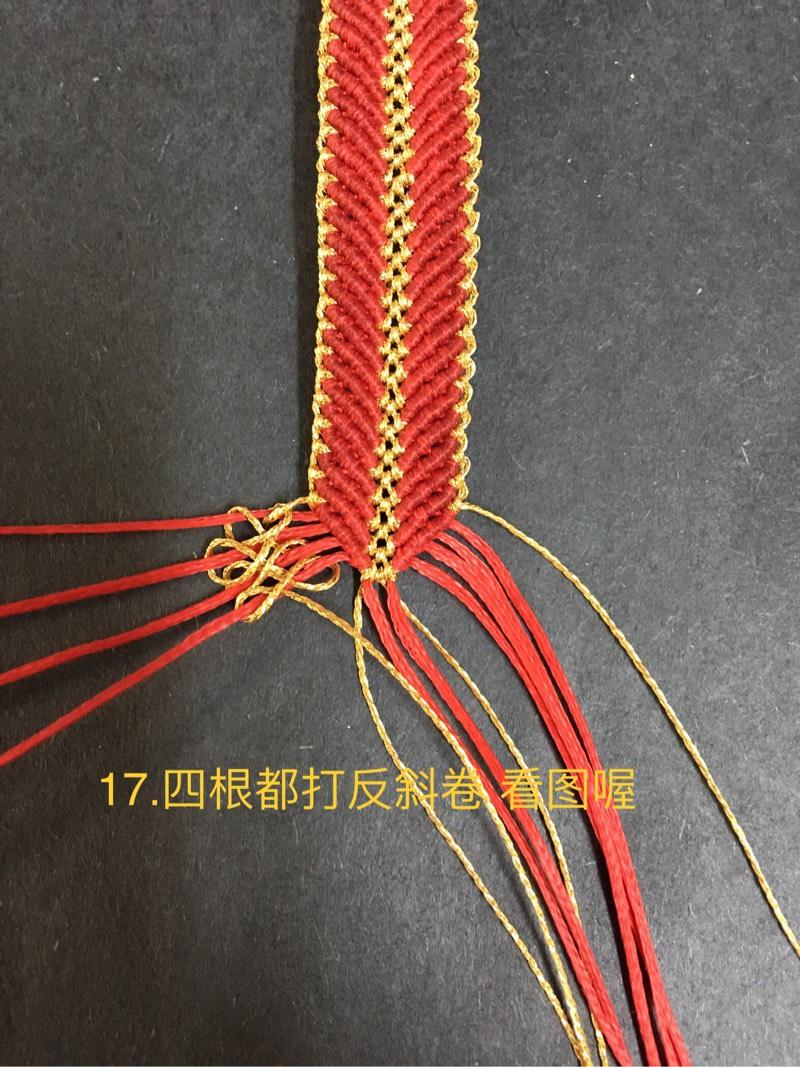 中国结论坛   图文教程区 101303sdtit3xtbnbsndsb