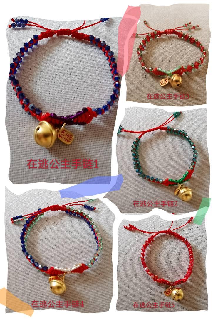 中国结论坛 在逃公主2mm尖晶石手链 手链 作品展示 140350p12y2v2d2oilyv81