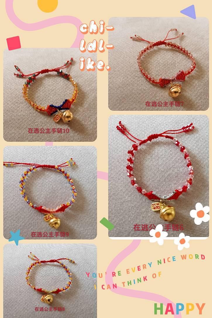 中国结论坛 在逃公主2mm尖晶石手链 手链 作品展示 140351z6hj5ibqobhh62z2
