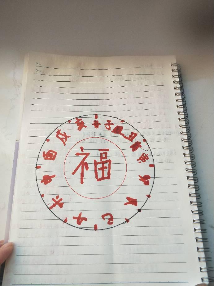 中国结论坛 应该改一下 笑纳改为什么,了改一下什么意思,军改我们应该怎么做,军改怎么改,时间改一下 作品展示 212022rbaipso0tuo4obii