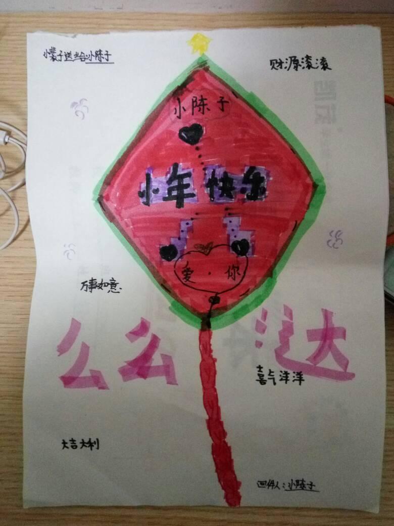 中国结论坛 画画 美术画画,美术画画图片,画皮卡丘,画画教学,初一美术画 作品展示 123120ue67z77pwb1seezh