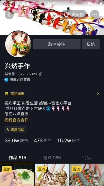 中国结论坛   结艺互助区 152450n8ixu7x42gilclv9