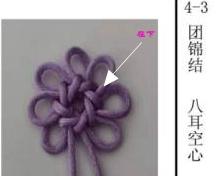 中国结论坛   中国绳结艺术分级达标审核 090849rg79dngkz3d9hnd7