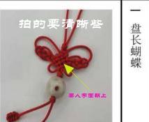 中国结论坛   中国绳结艺术分级达标审核 090901jl09lnz081h0f3vg