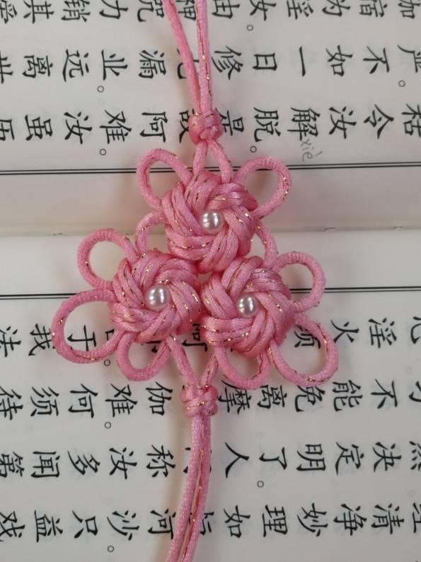 中国结论坛 2020年冰花年终总结帖之三 简短的个人工作总结,普通员工个人总结简短 作品展示 094608hhwrw094rd7bzrh4