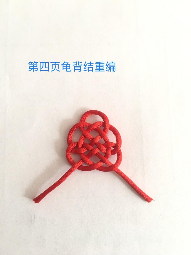 中国结论坛   中国绳结艺术分级达标审核 113838aj5j56sjbv86yk1s