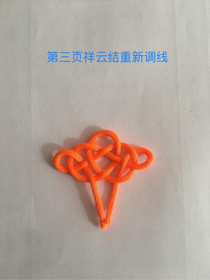 中国结论坛   中国绳结艺术分级达标审核 113838kpqqj7jyhvyqfyq9