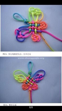中国结论坛 失败的盘长蝴蝶 蝴蝶羽化是什么意思,蝴蝶是怎么长大的,蝴蝶羽化,长得像蝴蝶的花 作品展示 201341n1l29llxw41inzhl