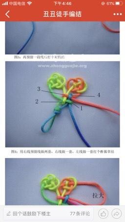 中国结论坛 失败的盘长蝴蝶 蝴蝶羽化是什么意思,蝴蝶是怎么长大的,蝴蝶羽化,长得像蝴蝶的花 作品展示 201341t1j69djd6m9d9e64