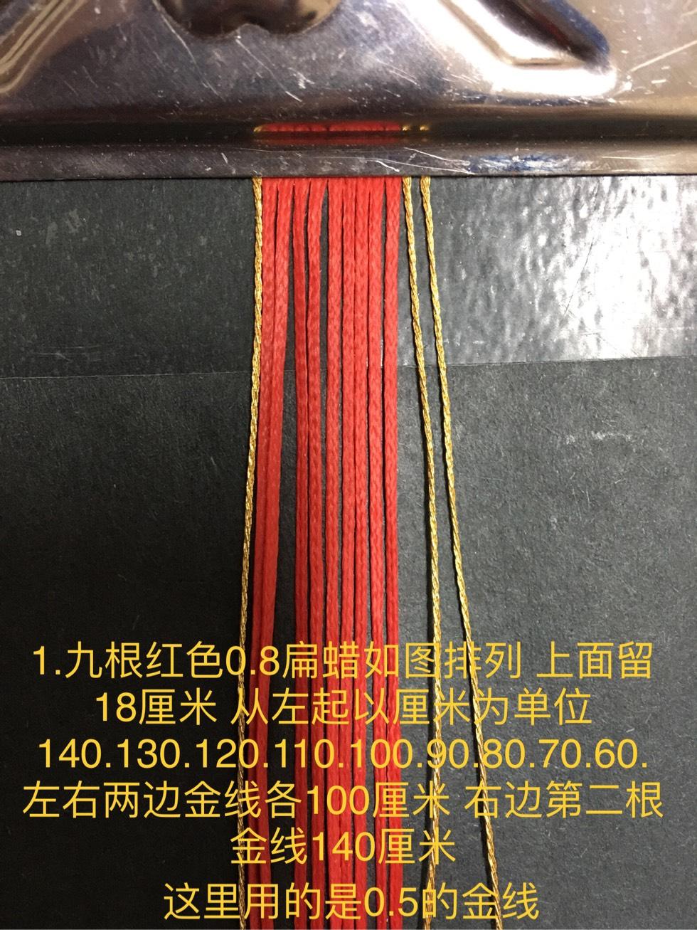 中国结论坛 金线包边小扇形手绳手链教程 手链,教程,编绳绕金线教程,手绳裸石包边,基础编绳包边 图文教程区 111055d77mkc57kezghnbw