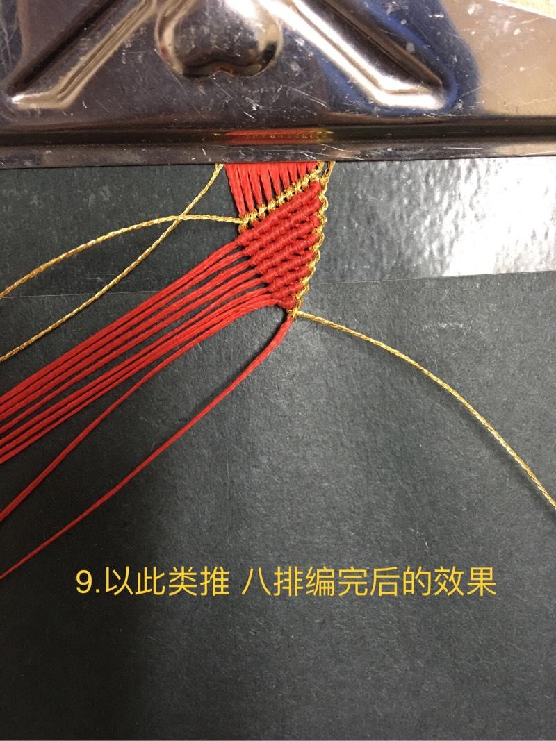 中国结论坛   图文教程区 135649dib27dit2s8dyzuv