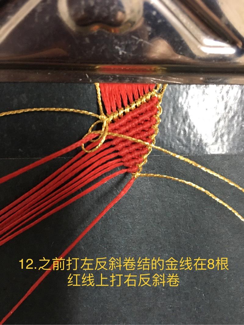 中国结论坛   图文教程区 135650uzjuogz8ivjjbic8