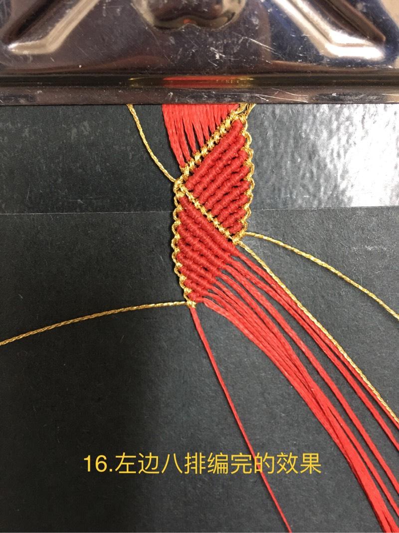 中国结论坛   图文教程区 135824trjs6iw76qsbw5gr