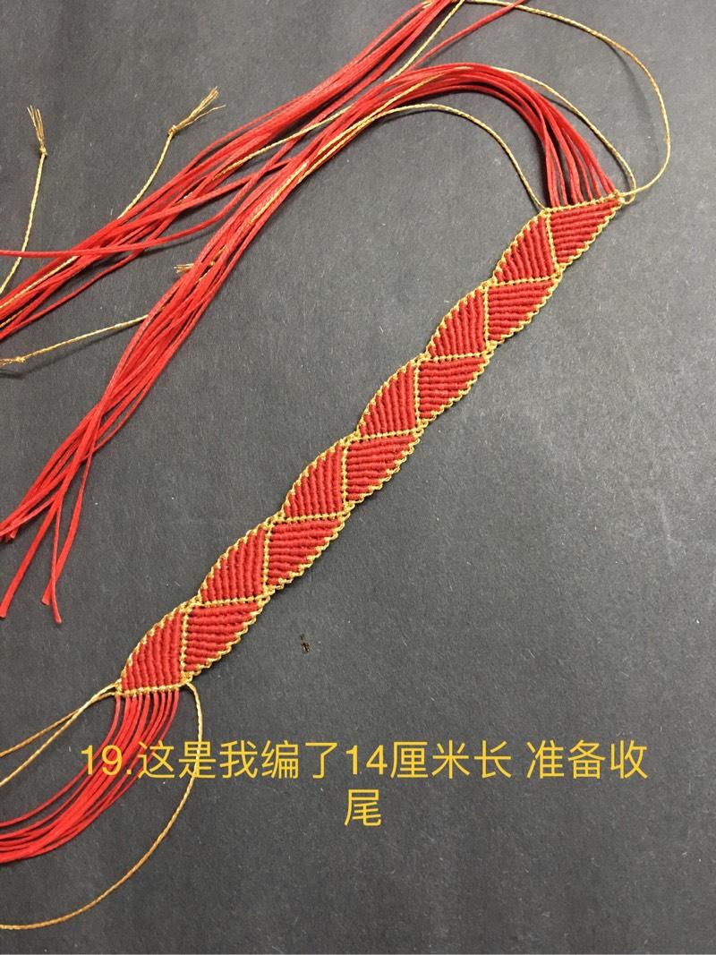 中国结论坛   图文教程区 135916cvcd4ac551slkv4y