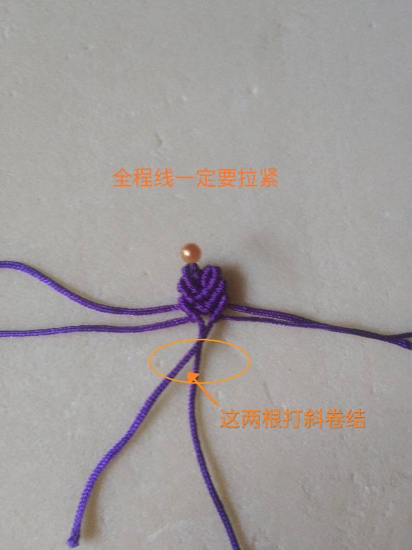 中国结论坛   图文教程区 181403ldthxr5zhtcfviji