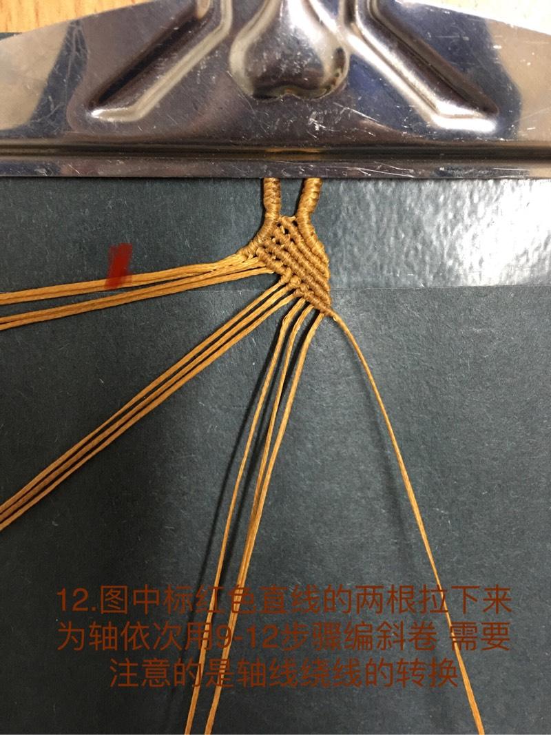 中国结论坛   图文教程区 104842o34e3nbz4c69h7jc