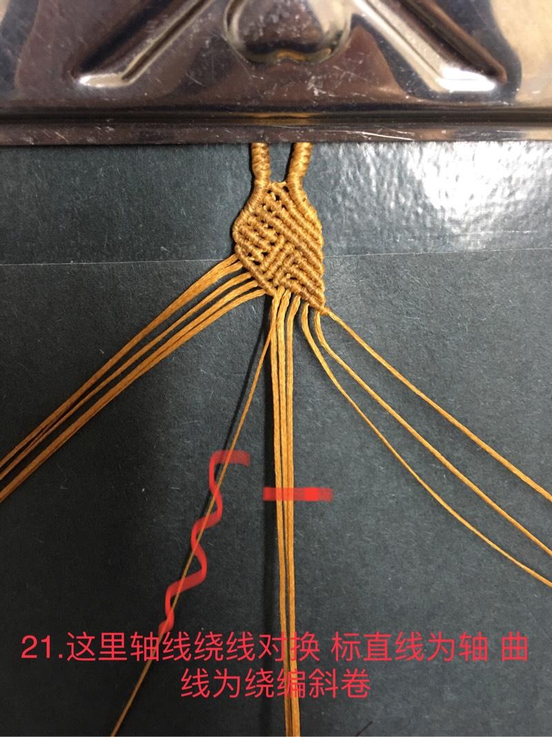 中国结论坛   图文教程区 105247psbifibi1jnlsbb7