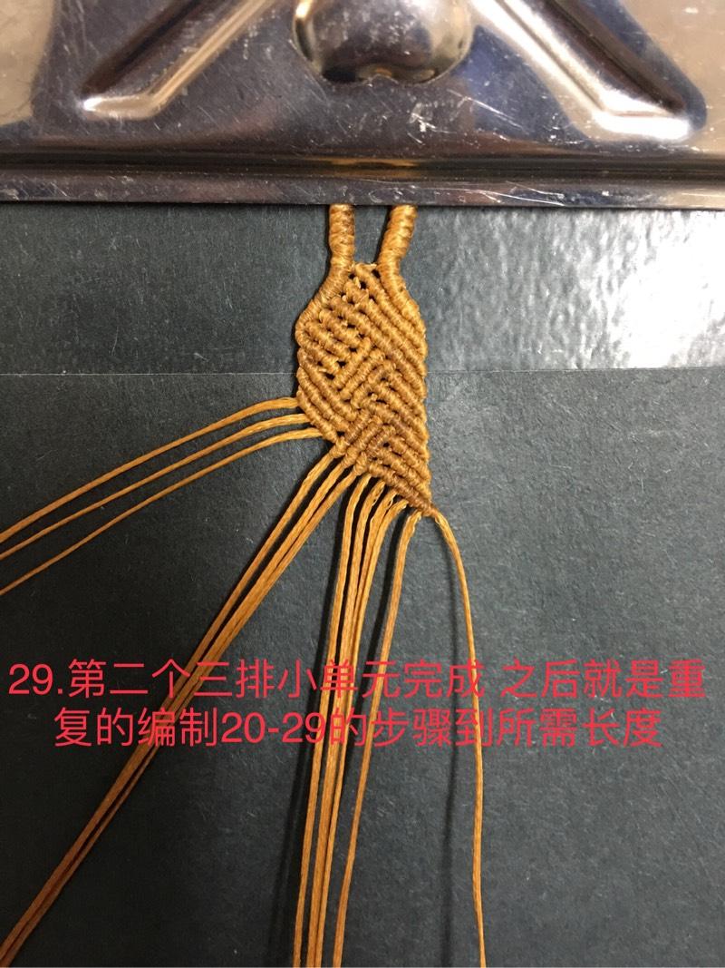 中国结论坛   图文教程区 105511rtmxx4fl77f9l0nz