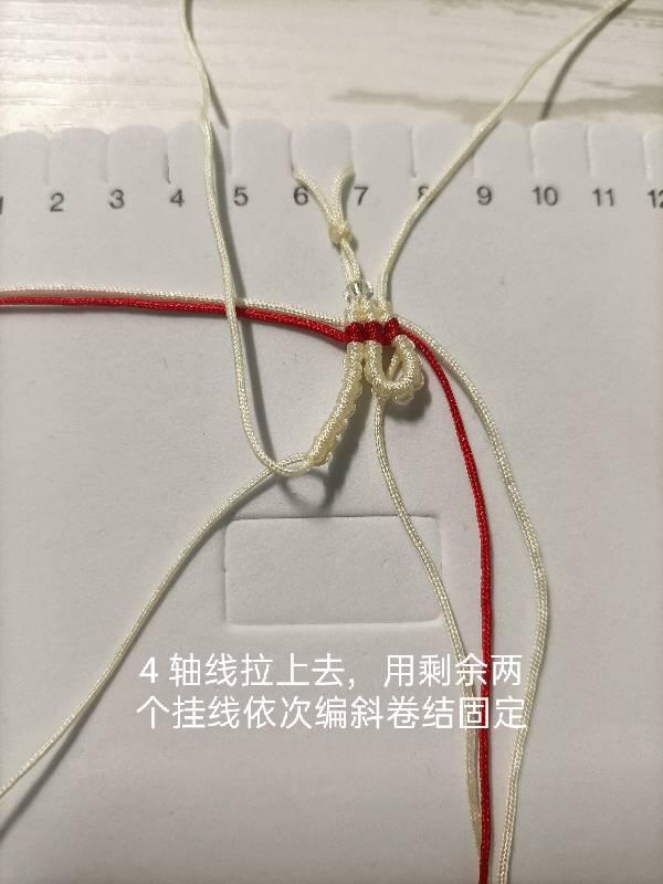 中国结论坛 [非原创]小蝴蝶教程 教程 图文教程区 122423t71n0kgud5oo715l