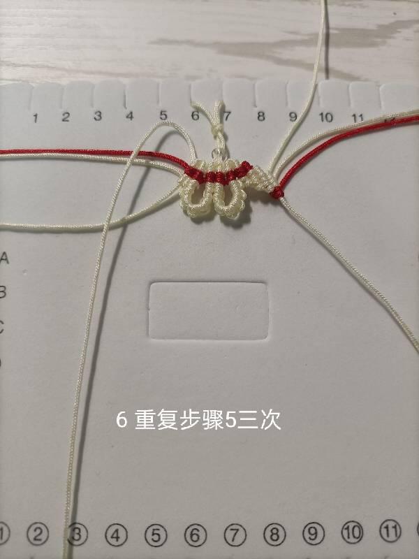 中国结论坛 [非原创]小蝴蝶教程 教程 图文教程区 122425xi72r48q97qi4fl9