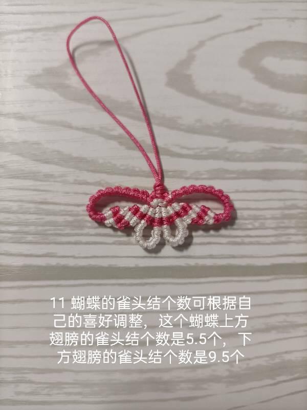 中国结论坛 [非原创]小蝴蝶教程 教程 图文教程区 122428bepepd46d51pmnyb