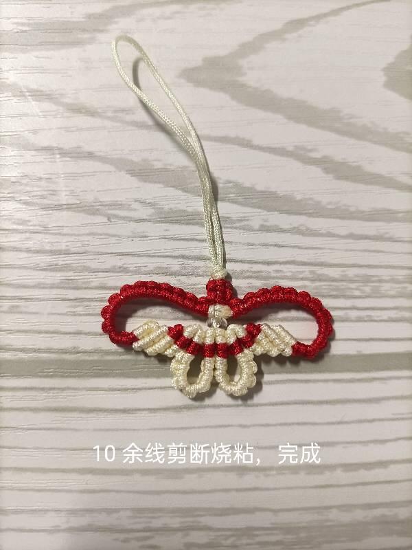 中国结论坛 [非原创]小蝴蝶教程 教程 图文教程区 122428clpx9ltyd6eu99il