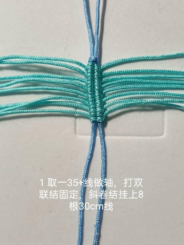 中国结论坛 [非原创]小蝴蝶教程 教程 图文教程区 094829gpll57te5t7mlhpm
