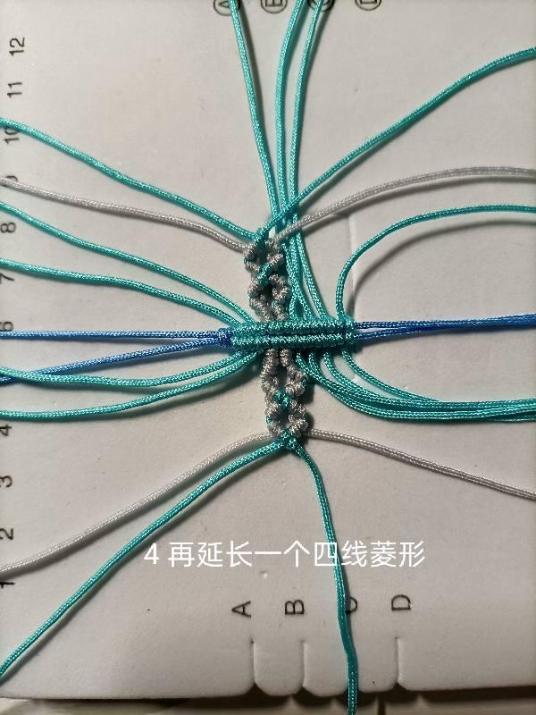 中国结论坛 [非原创]小蝴蝶教程 教程 图文教程区 094830kmnhh23wy0wqswz0