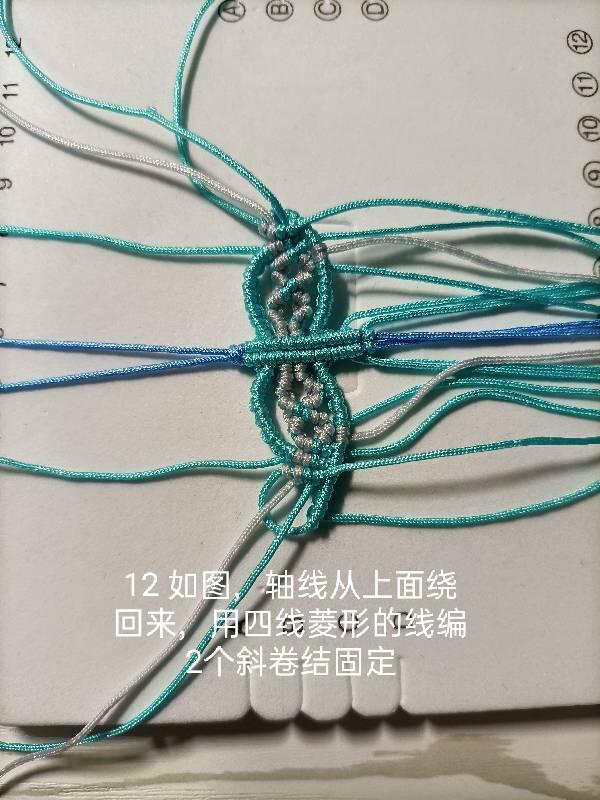 中国结论坛 [非原创]小蝴蝶教程 教程 图文教程区 094835ohg67q5zr5y9d759