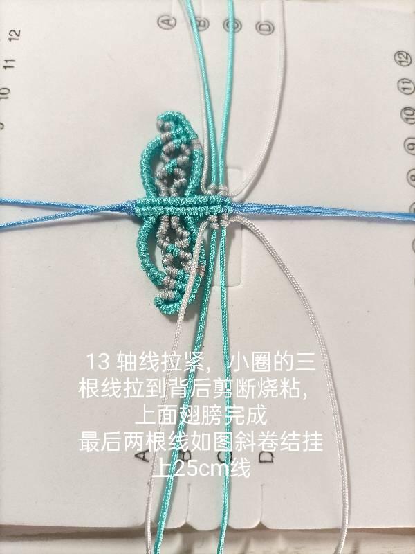 中国结论坛 [非原创]小蝴蝶教程 教程 图文教程区 094835r1r1l1p1g3q1qlrp