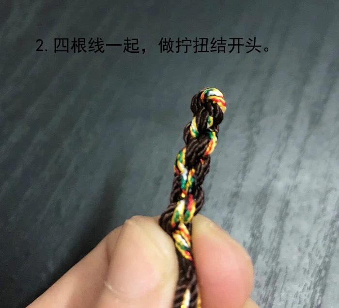 中国结论坛 守护神手绳 龙的守护神,手绳,红手绳,马的守护神,手绳怎么戴 图文教程区 073406mmqhsmm739i7urq6