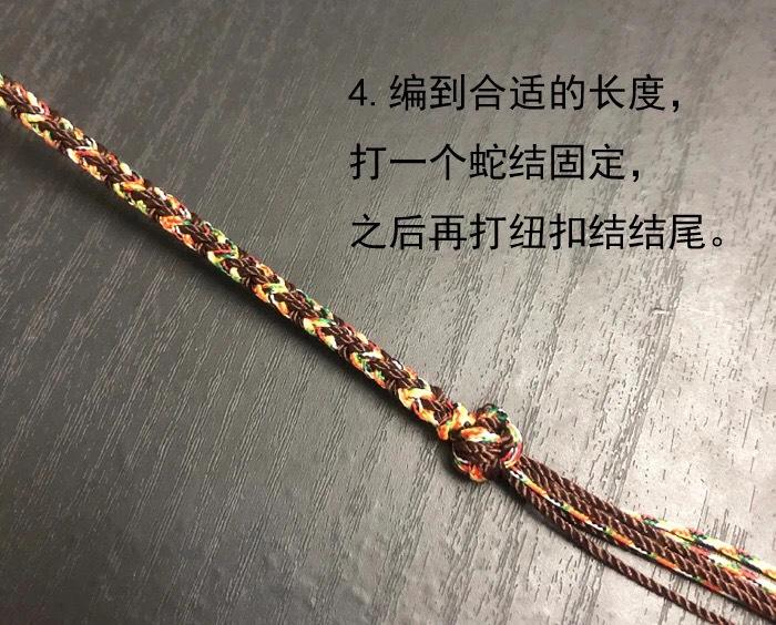 中国结论坛 守护神手绳 龙的守护神,手绳,红手绳,马的守护神,手绳怎么戴 图文教程区 073407b34ygueow5j7wz3s