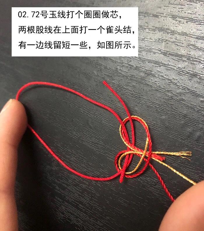 中国结论坛 守护神手绳 龙的守护神,手绳,红手绳,马的守护神,手绳怎么戴 图文教程区 073408ukmuixu5qtjfmfif