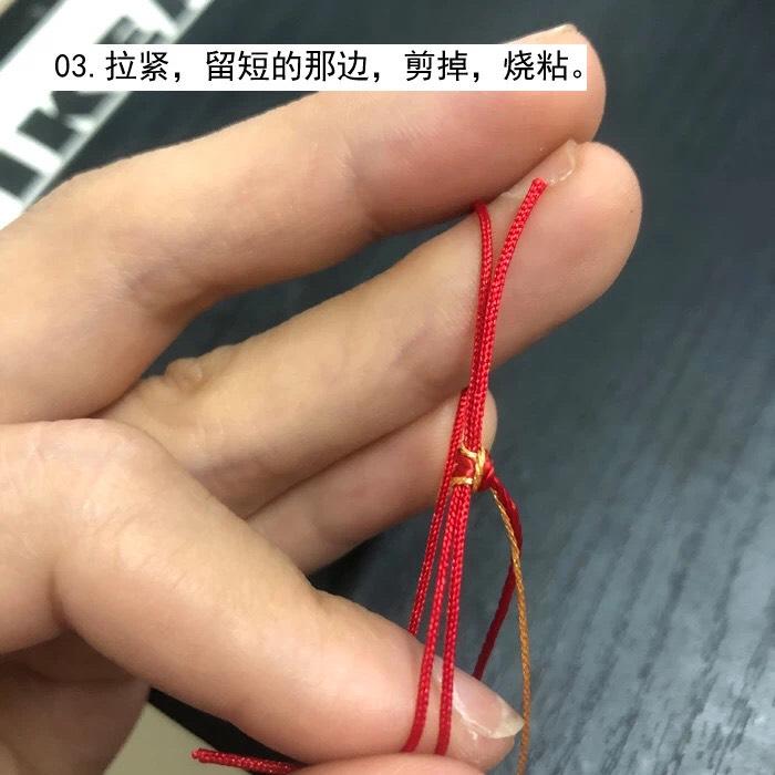 中国结论坛 守护神手绳 龙的守护神,手绳,红手绳,马的守护神,手绳怎么戴 图文教程区 073410k4zdbw5zrh2d45od