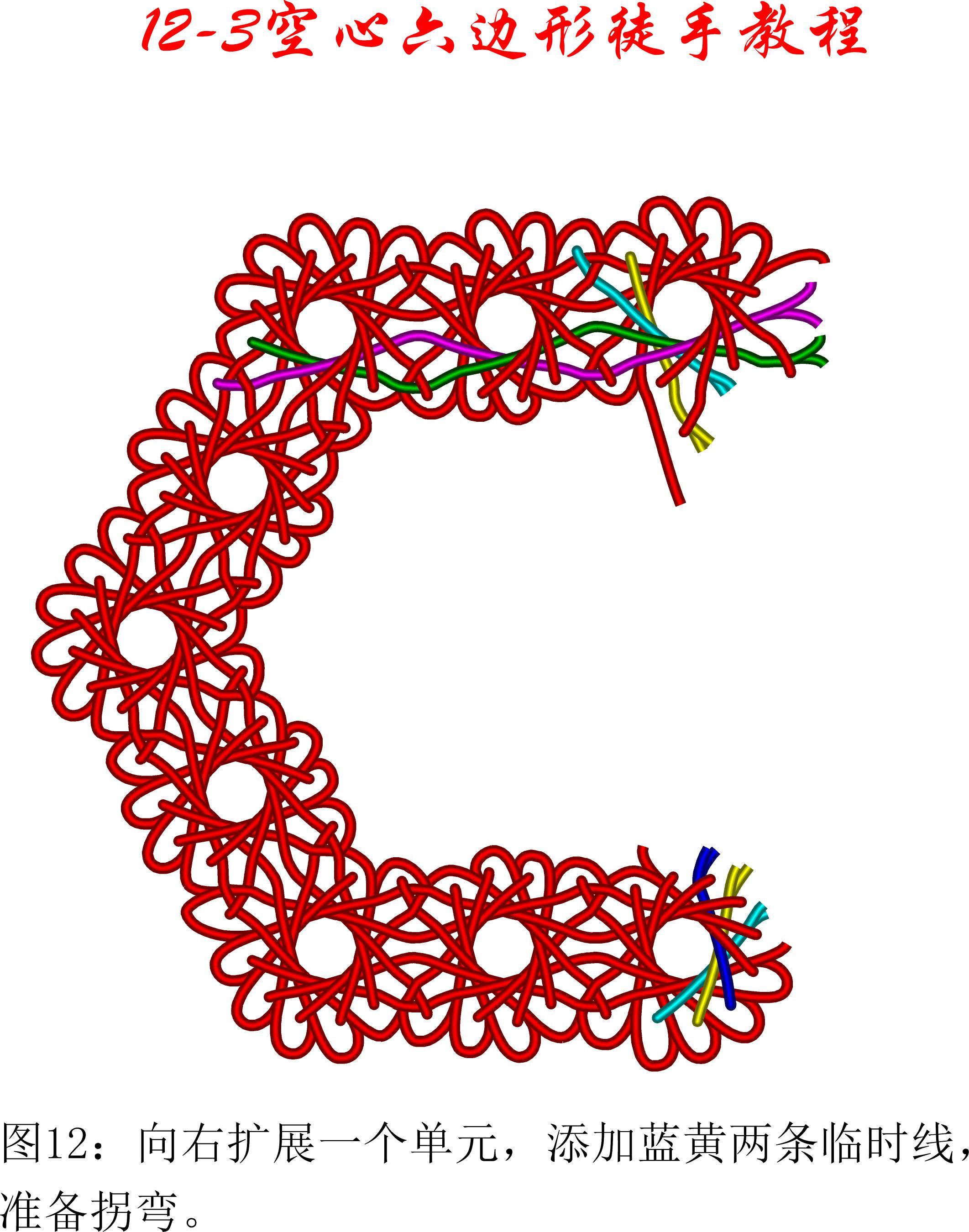 中国结论坛 12-3空心六边形盘长徒手教程 教程,六边形灯笼,六边形盒子,剪纸六边形 丑丑徒手编结 110437ibsobodlii3zisfo