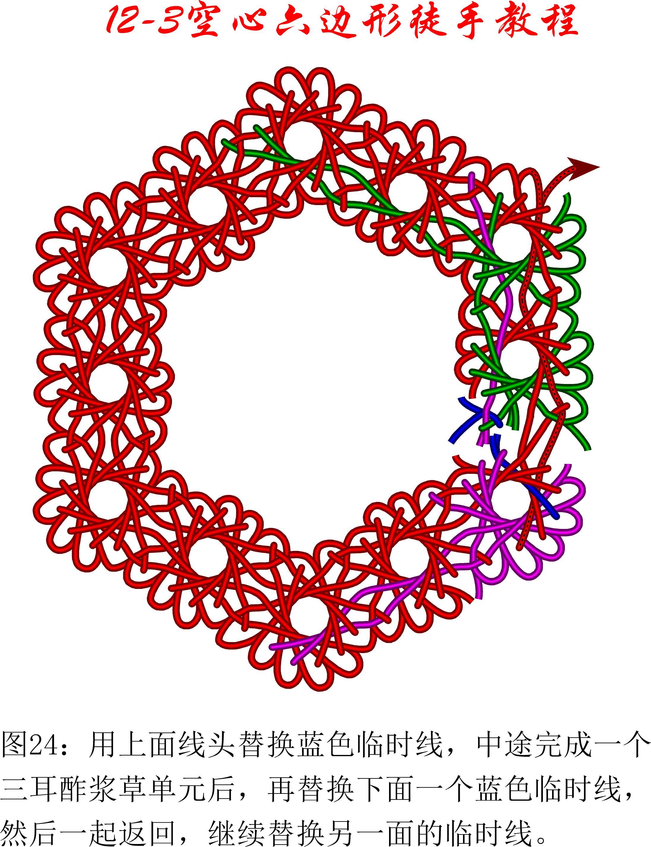 中国结论坛 12-3空心六边形盘长徒手教程 教程,六边形灯笼,六边形盒子,剪纸六边形 丑丑徒手编结 110443mo4h5jj2jozwaw8k