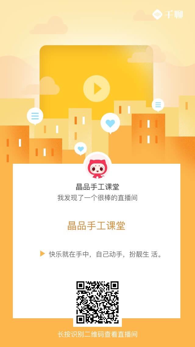 中国结论坛   作品展示 205127rabaw1rsoxacwrzb