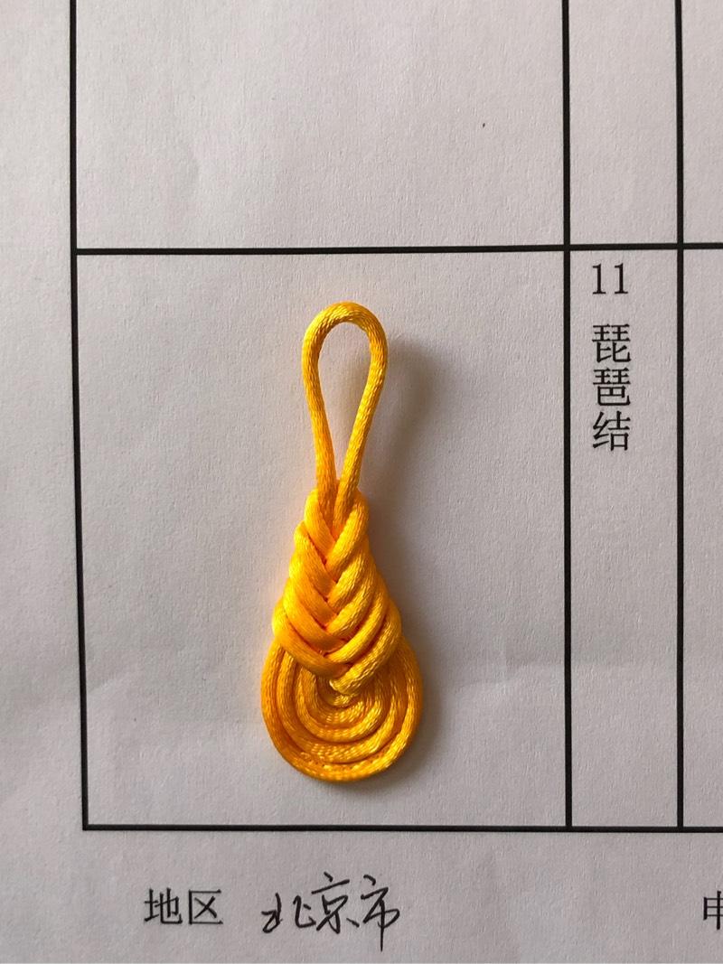 中国结论坛   中国绳结艺术分级达标审核 122209vin6gs5qgpiihsn5