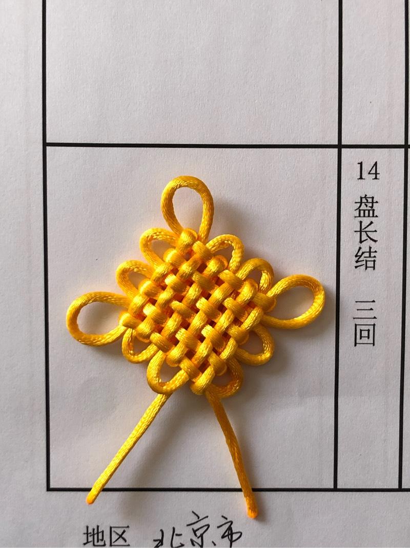 中国结论坛   中国绳结艺术分级达标审核 122210cxalglx9lrx0l87m