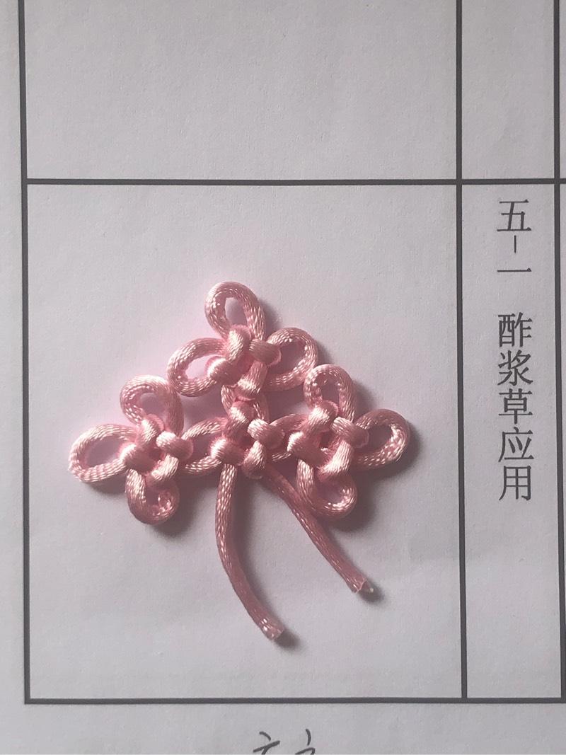 中国结论坛   中国绳结艺术分级达标审核 122210o08ff80ytwft6k8o