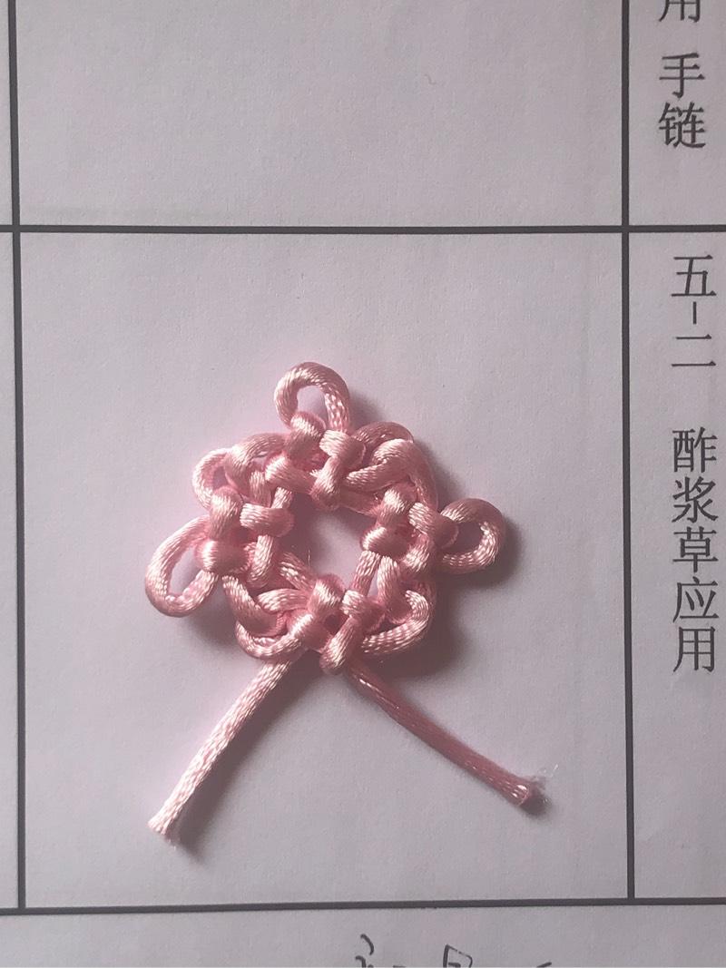 中国结论坛   中国绳结艺术分级达标审核 122226qaz6yeeqzkss6zyq