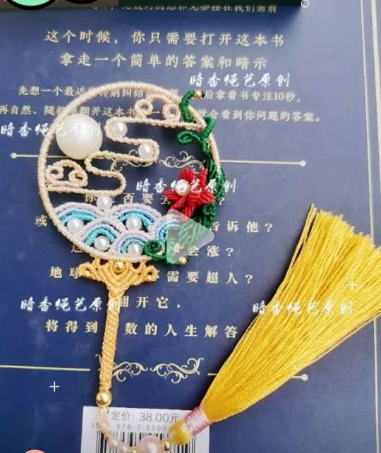中国结论坛 有教程 教程,剪纸教程图解,转笔教程 作品展示