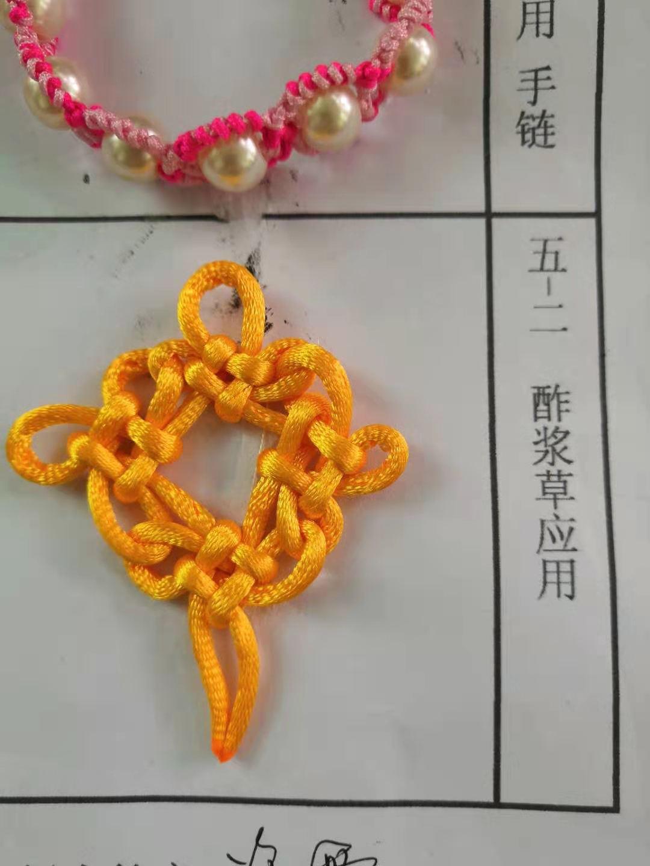 中国结论坛   中国绳结艺术分级达标审核 112414f01eiw481cgp3epi