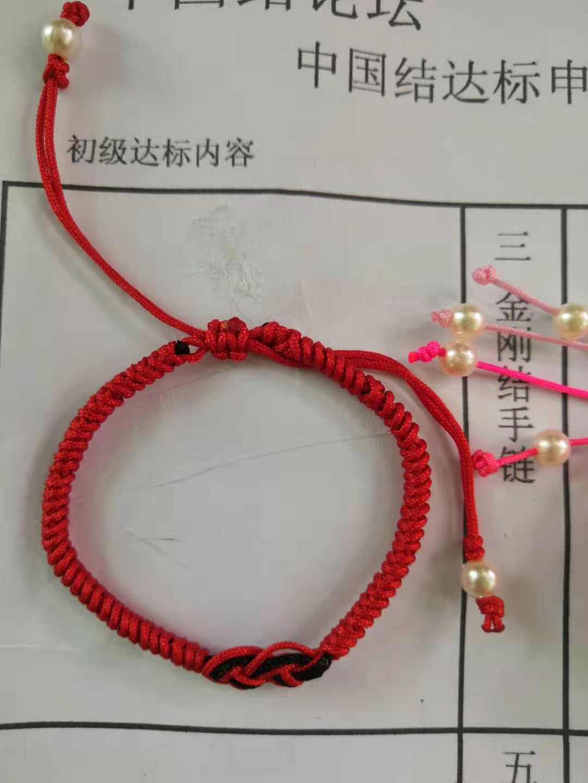 中国结论坛   中国绳结艺术分级达标审核 112414xsf5n5db33d0nja5