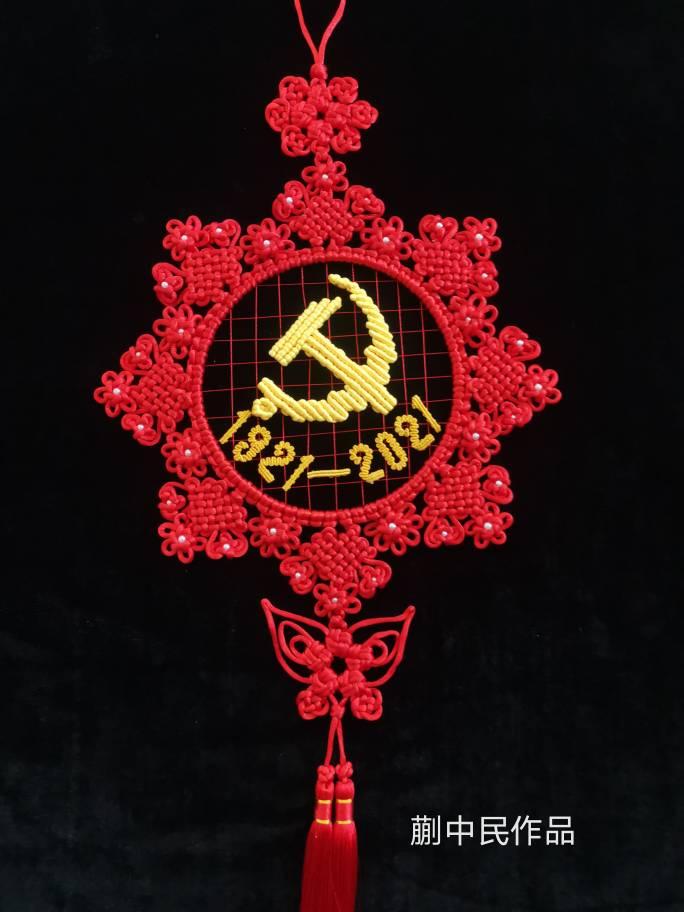中国结论坛 庆祝建党100周年,原创作品:正青春 建党百年征文 作品展示 171345oi3le47vdqee0idd