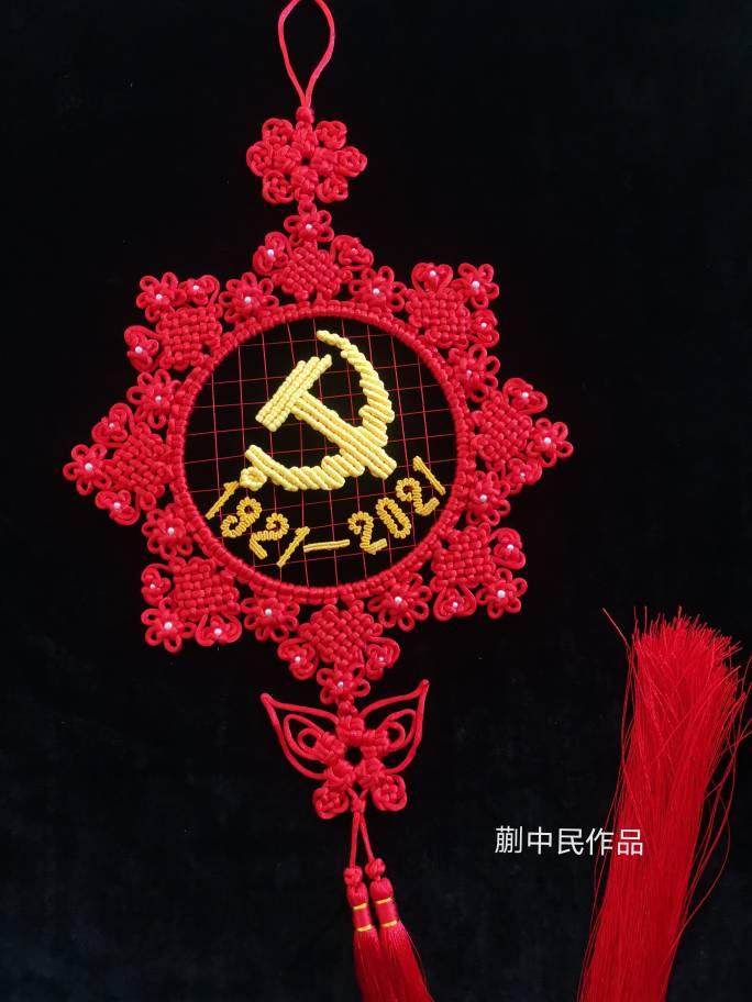 中国结论坛 庆祝建党100周年,原创作品:正青春 建党百年征文 作品展示 171345zy9rxucnboc6jxyj